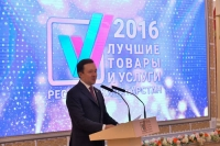 "At once two companies of Group of companies ""Tulpar"" entered the list of 100 best goods of Russia"