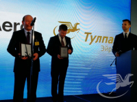 "Tulpar Air became the winner of ""Wings of Russia"" award"