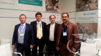 "The annual conference and exhibition ""MRO Russia and CIS"""