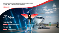 "TULPAR Group of Companies are nominated for ""Wings of Business"" Award in Business Aviation"
