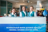 Regional Business Aviation Forum was successfully held in Kazan