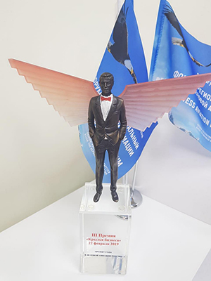 Wings of Business Award - Project of the Year in Business Aviation