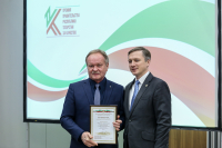 Tatarstan Government Quality Award 2019 results summed up